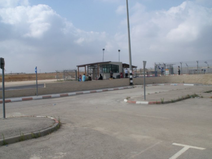 View from Israeli Side of Erez Crossing into Gaza