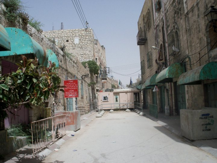 Inspection Checkpoint in Hebron