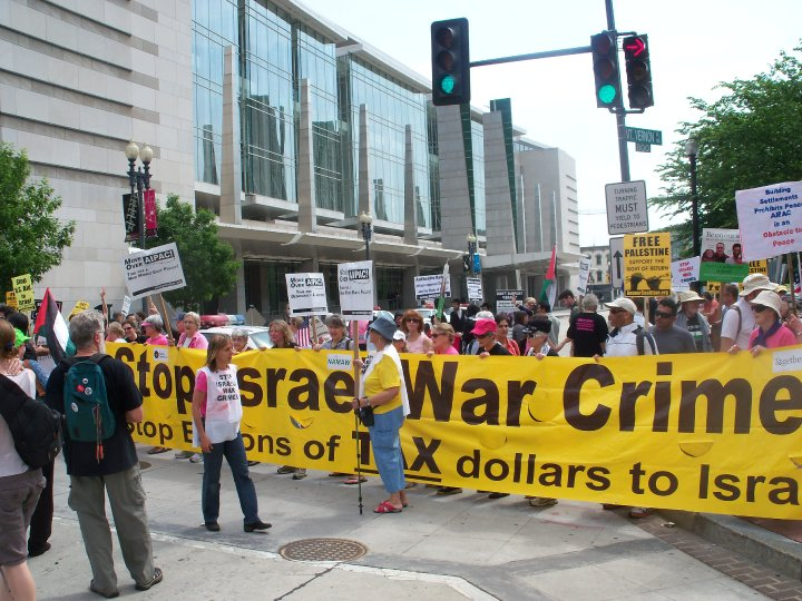 In Front of AIPAC Convention